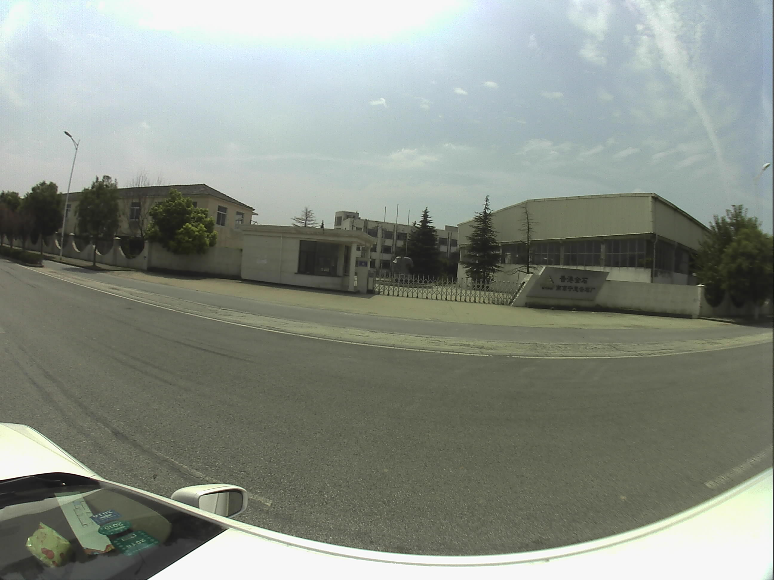 Arduino Panorama Photography with ArduCAM