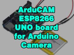 arducam_esp8266_uno_board_blog_thumbnail
