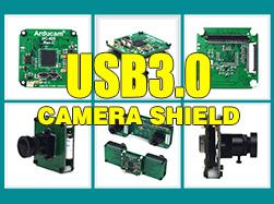 usb3_camera_shield_blog_thumbnail