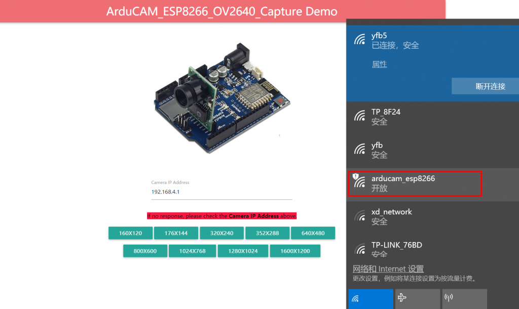 ArduCAM for ESP8266 websocket camera demonstration