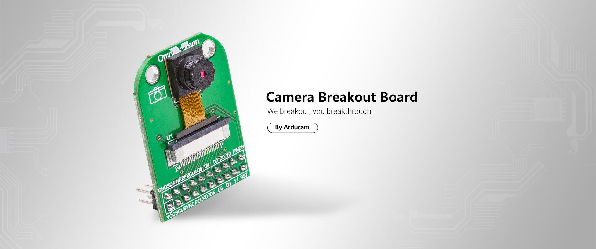 arducam-camera-breakout-board-banner-slider-home-1