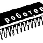 arducam-distributor-robotev