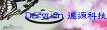 arducam-distributor-twarm