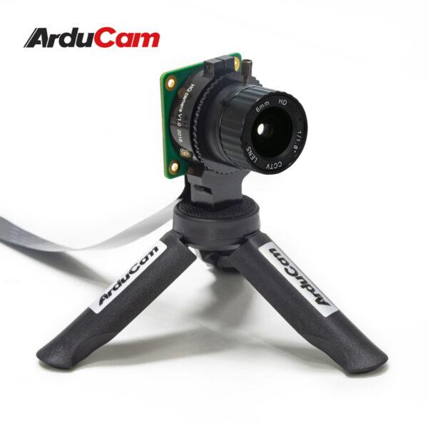 Ardducam CS Lens LN029NEW 5