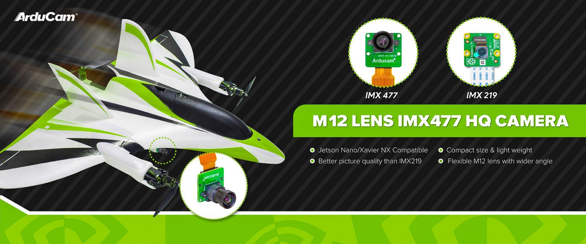 arducam mini IMX 477 camera and m12 lens bundle