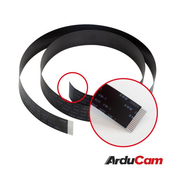 Arducam HQ Lens bundle B0269 5