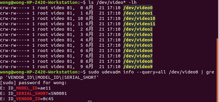 how to check the information of a dev video device in ubuntu